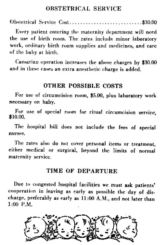 obstetrical-costs-1952.JPG